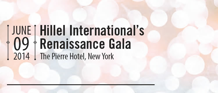 Hillel International Renaissance Gala 2014.