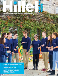 College Guide Magazine Fall 2016.