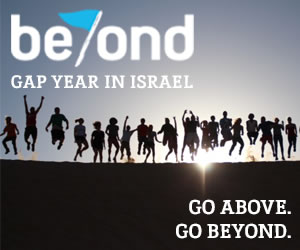 Israel Beyond - Gap Year in Israel.