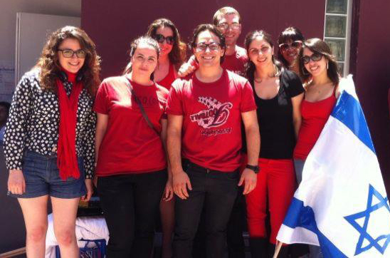 Australian Union of Jewish Students Launch Code Red.