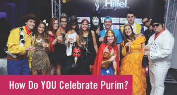 Purim flyer.