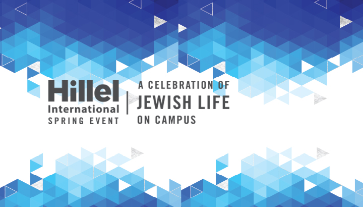 for Hillel's New York Spring Event.
