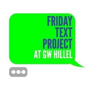 Friday_Text_Project_Logo.