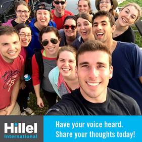 Hillel_International_Student_Cabinet_Survey.