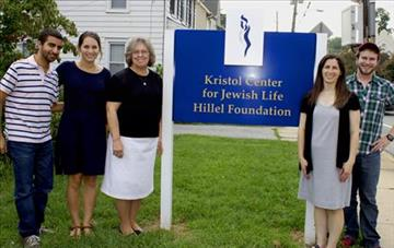 University of Delaware Hillel Kristol Center Professionals.