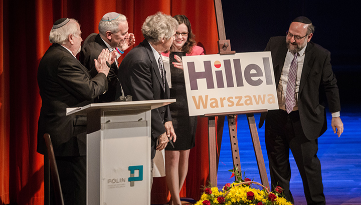 Hillel Polish launches.