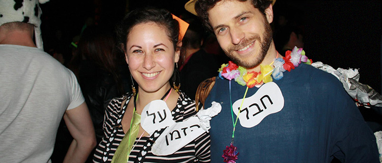 Masa Israel Couple.
