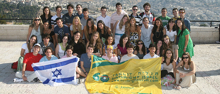 Taglit-Birthright South America group.