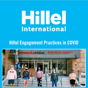 Hillel Engagement Best Practices During COVID