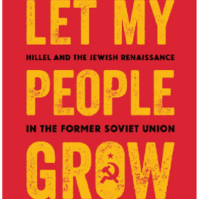 Let My People Grow book cover