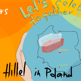 Five years of Hillel Poland
