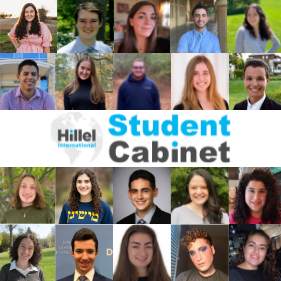 Collage of Hillel International Student Cabinet members
