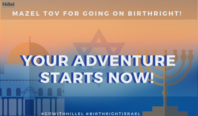 your adventure starts now mazel tov for going on birthright