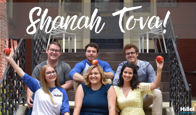 interns  apples honey rosh hashanah shanah tova izzy chloe juliana yogev joel zeke