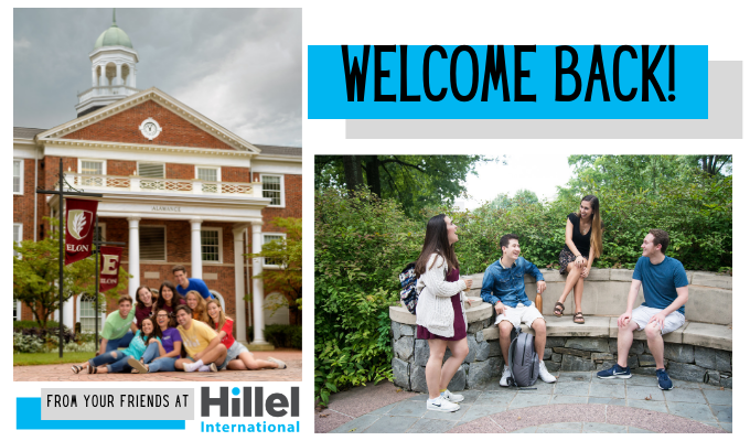 welcome back from your friends at hillel