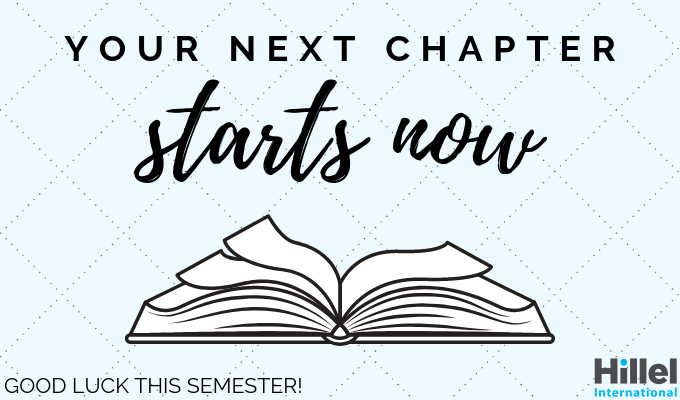 your next chapter starts now, good luck this semester