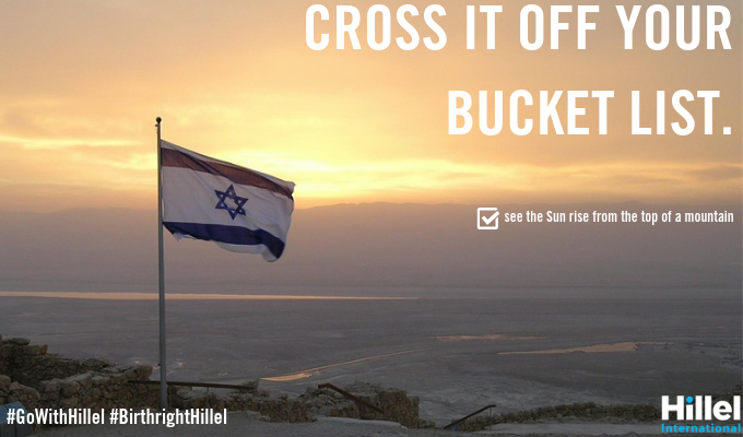 cross it off your bucket list see the sunrise from the top of a mountain birthright