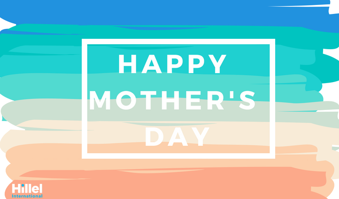Happy mother's day with blue, tan, and coral brush strokes/stripes