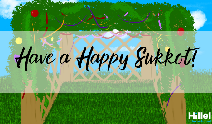 have a happy sukkot hand drawn sukkah