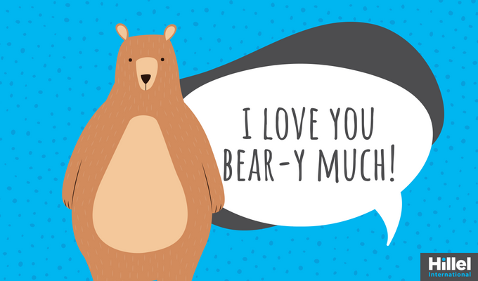 """I love you bear-y much"" with an image of a bear"