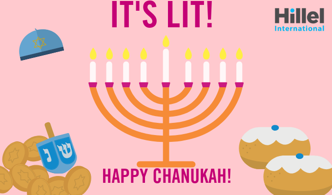 its lit happy chanukah