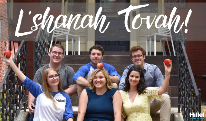 lshanah tovah from your friends at hillel