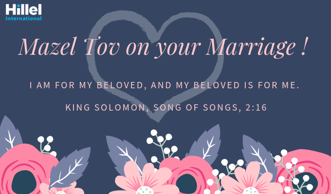 mazel tov on your marriage i am for my beloved and my beloved is for me king solomon