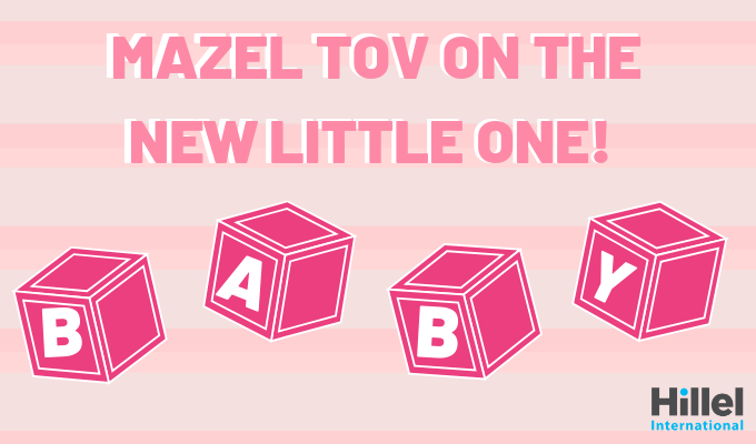 mazel tov on the new little one baby pink