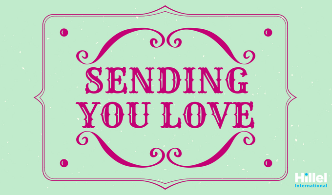 """Sending you love"" on light green background with pink accents"