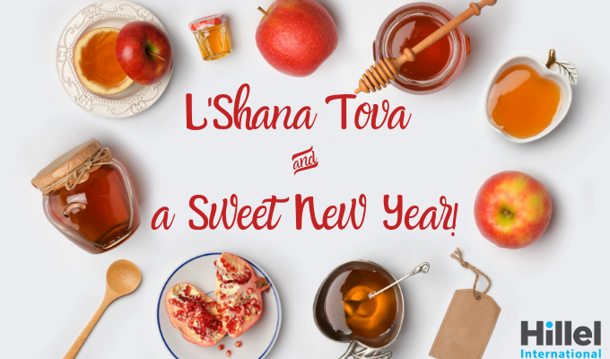 lshana tova and a sweet new year apples honey