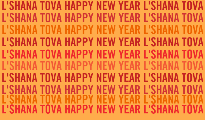 happy new year l'shana tova