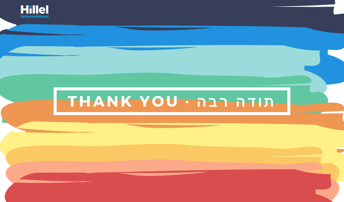 """Thank you. Todah Rabah"" in English and Hebrew on rainbow background"