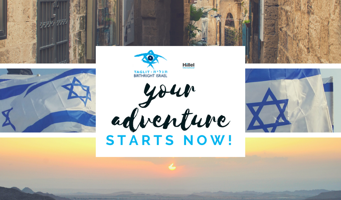 """Your adventure starts now"" with three images of places in israel"