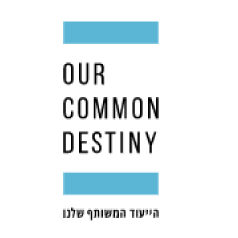 Our-Common-Destiny-Logo