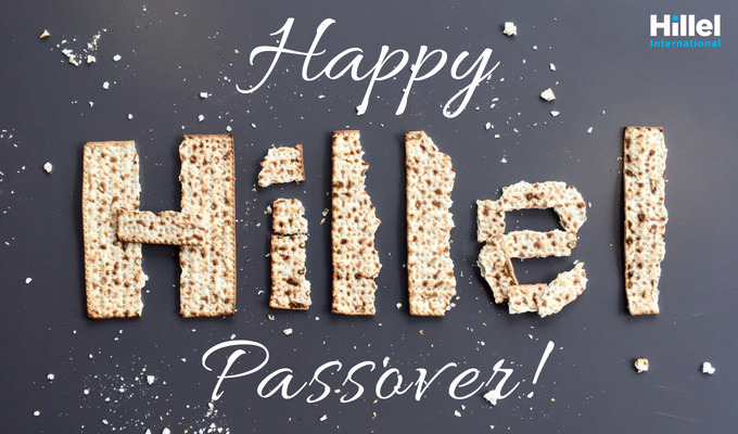 Happy Passover message with Matzah spelling out Hillel.
