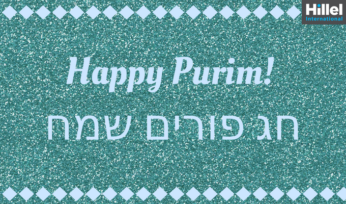 Hag Purim Sameach written in Hebrew on blue glitter background.