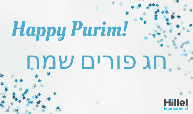Hag Purim Sameach written in Hebrew and Happy Purim in English on blue background with stars