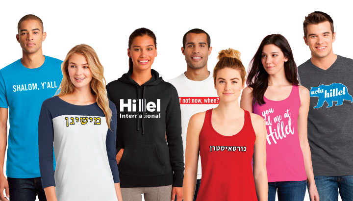 People wearing Hillel branded shirts.